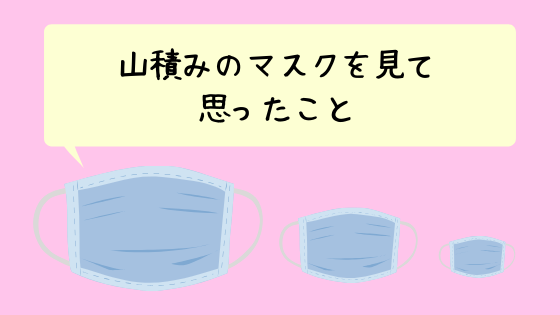 f:id:hi-simple:20200528163914p:plain