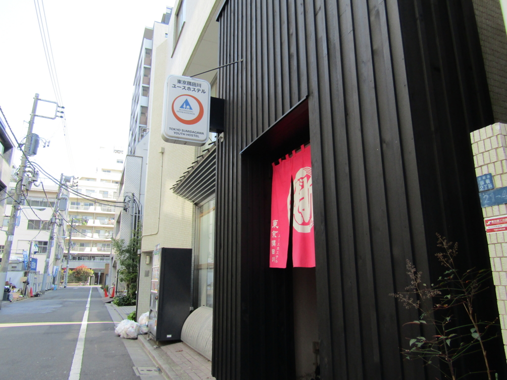 f:id:hi-tamu:20170401153513j:plain
