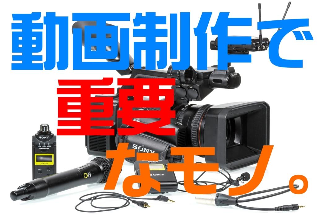 f:id:hi-tamu:20170408221003j:plain