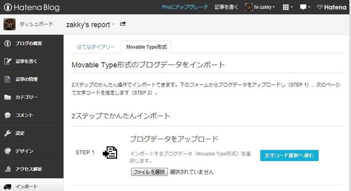 f:id:hi-zakky:20131211234007j:plain