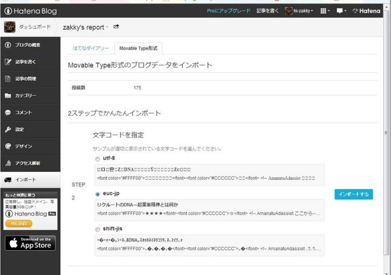 f:id:hi-zakky:20131211234008j:plain