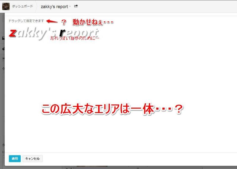 f:id:hi-zakky:20131215092132j:plain
