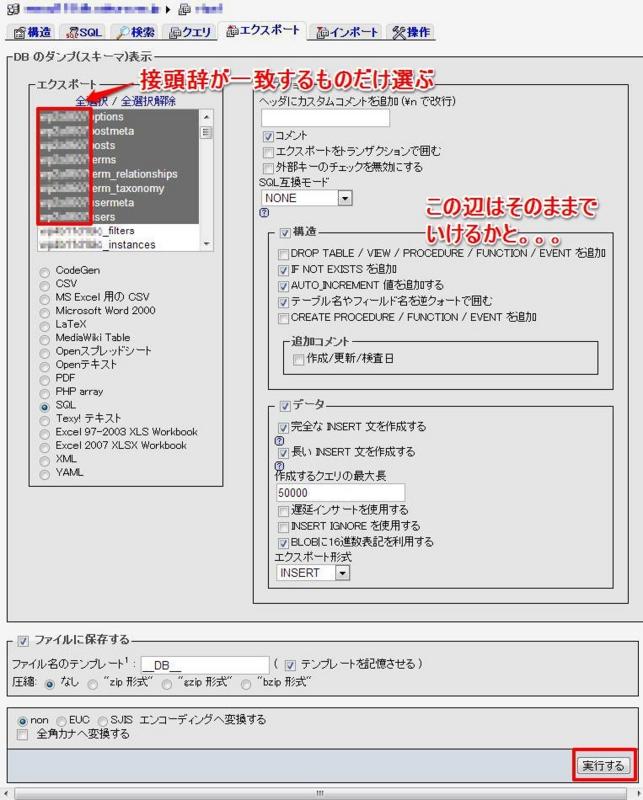 f:id:hi-zakky:20131221141902j:plain