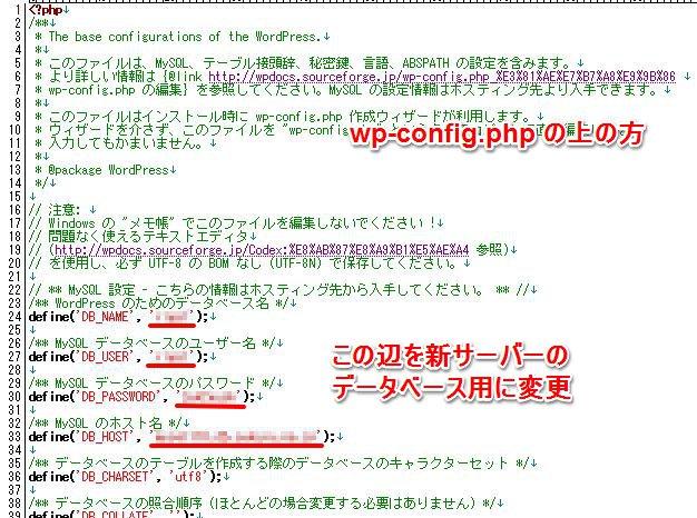 f:id:hi-zakky:20131221141904j:plain