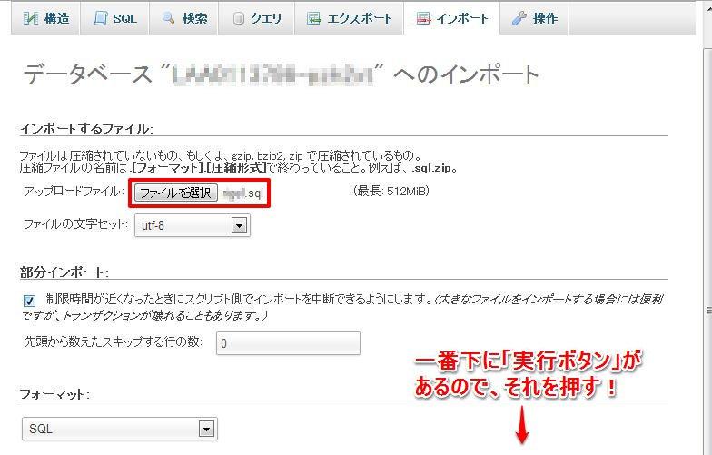 f:id:hi-zakky:20131221141905j:plain