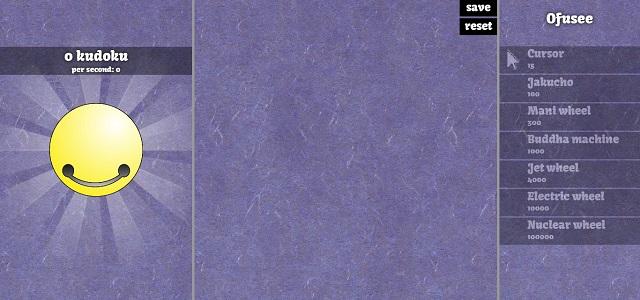 f:id:hi-zakky:20140113125035j:plain