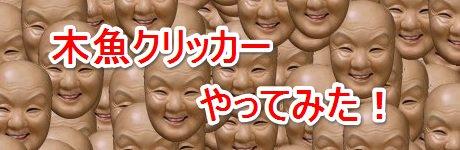 f:id:hi-zakky:20140113130706j:plain