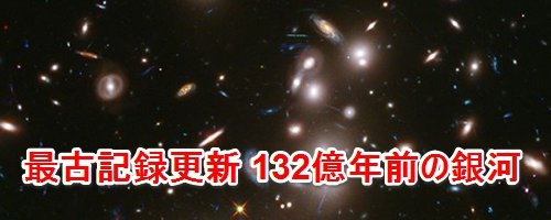 f:id:hi-zakky:20140114190014j:plain