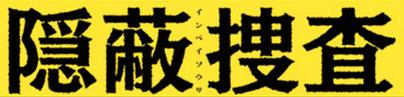 f:id:hi-zakky:20140118235017p:plain