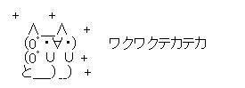f:id:hi-zakky:20140126162019j:plain:w300