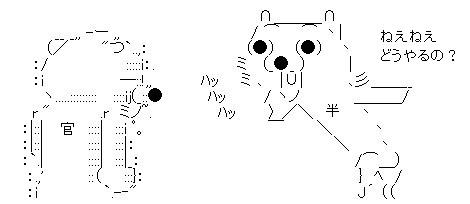 f:id:hi-zakky:20140223214547j:plain