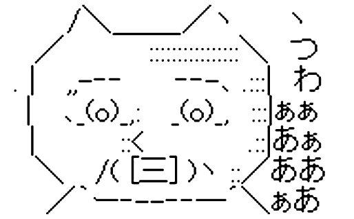 f:id:hi-zakky:20140402222043j:plain:w200
