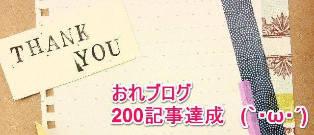 f:id:hi-zakky:20140601011721j:plain:w400