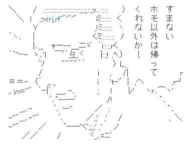 f:id:hi-zakky:20140704011207j:plain:w300