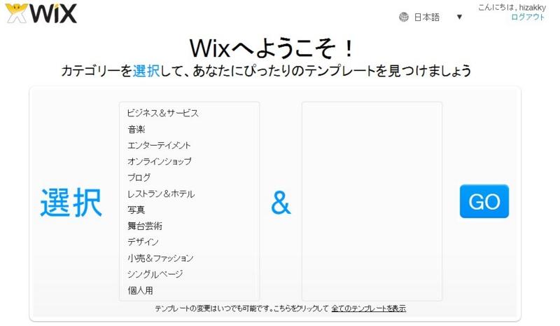 f:id:hi-zakky:20140802212944j:plain:w400