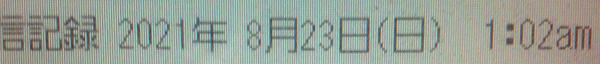 f:id:hi-zakky:20150823114618p:plain:w600