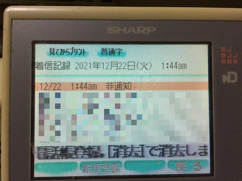 f:id:hi-zakky:20151222022128j:plain:w400