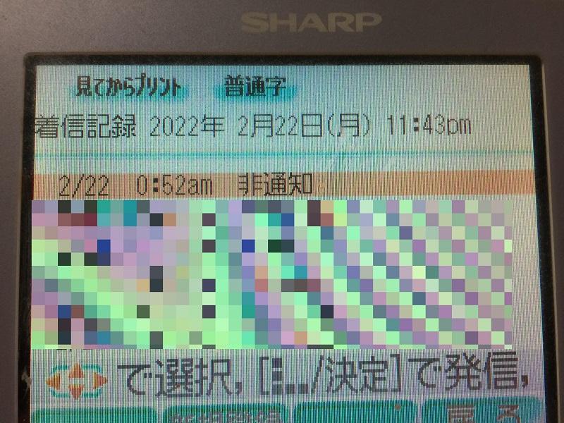 f:id:hi-zakky:20160301230143j:plain:w400