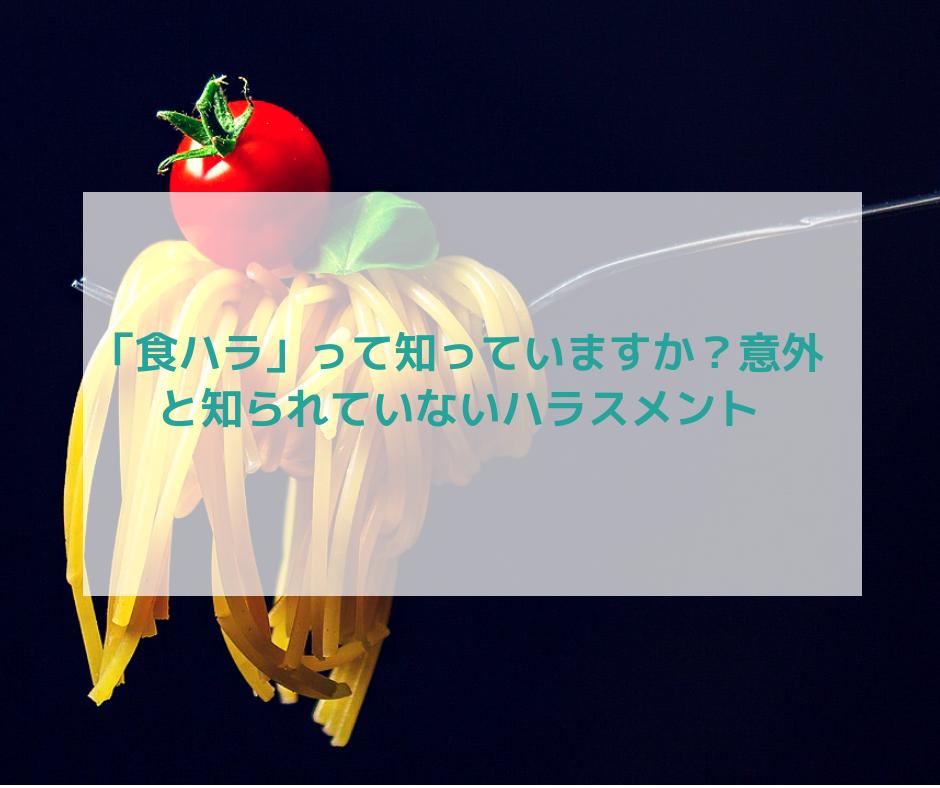 f:id:hi7ata:20190122201857p:plain