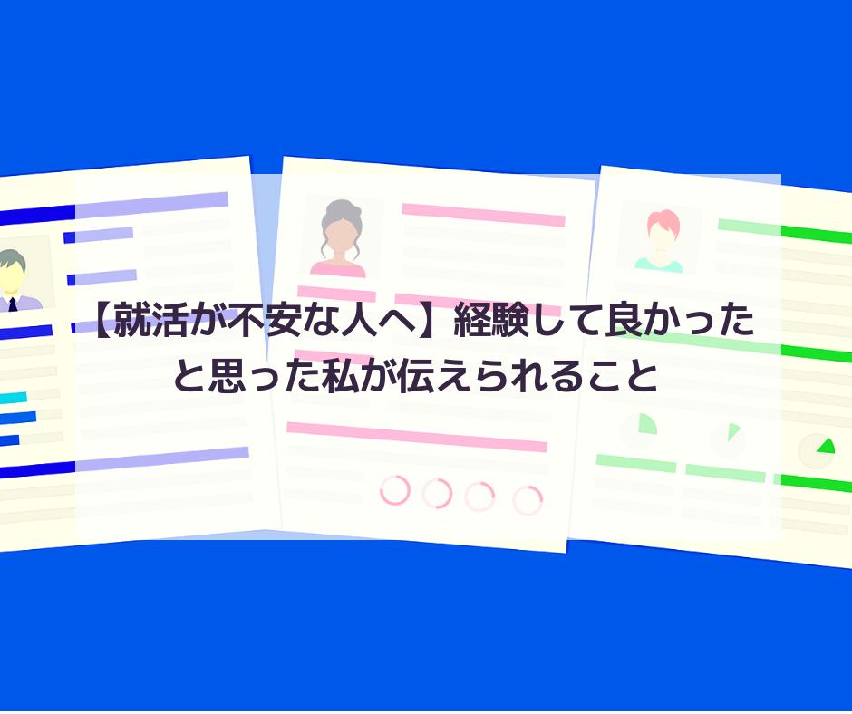 f:id:hi7ata:20190126000349p:plain