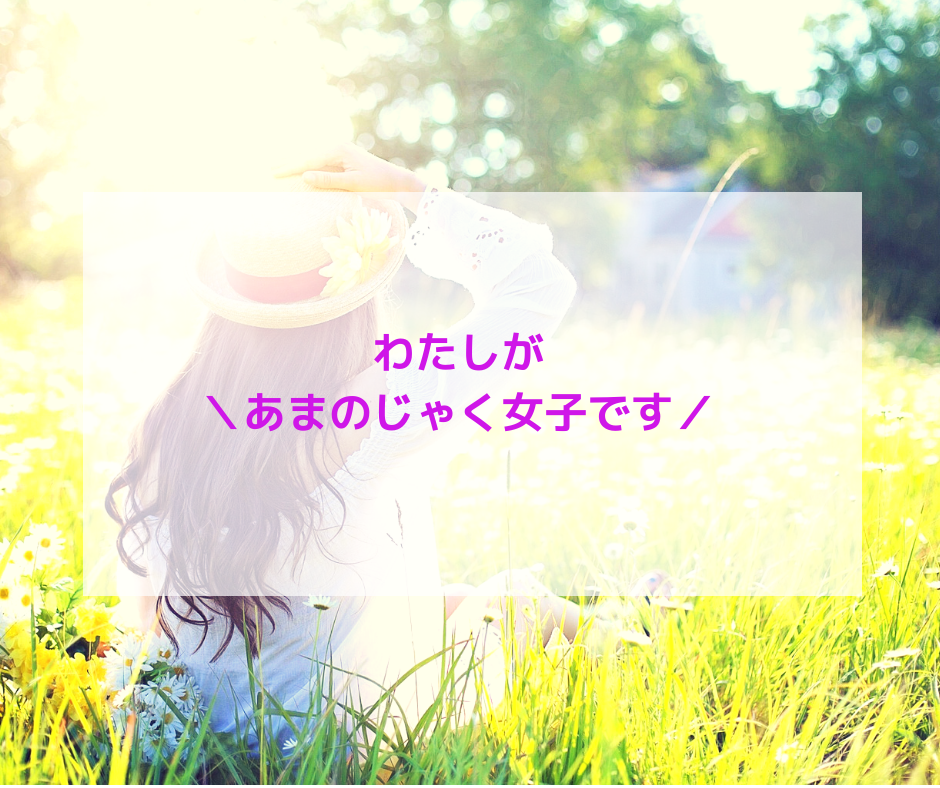 f:id:hi7ata:20190131215521p:plain