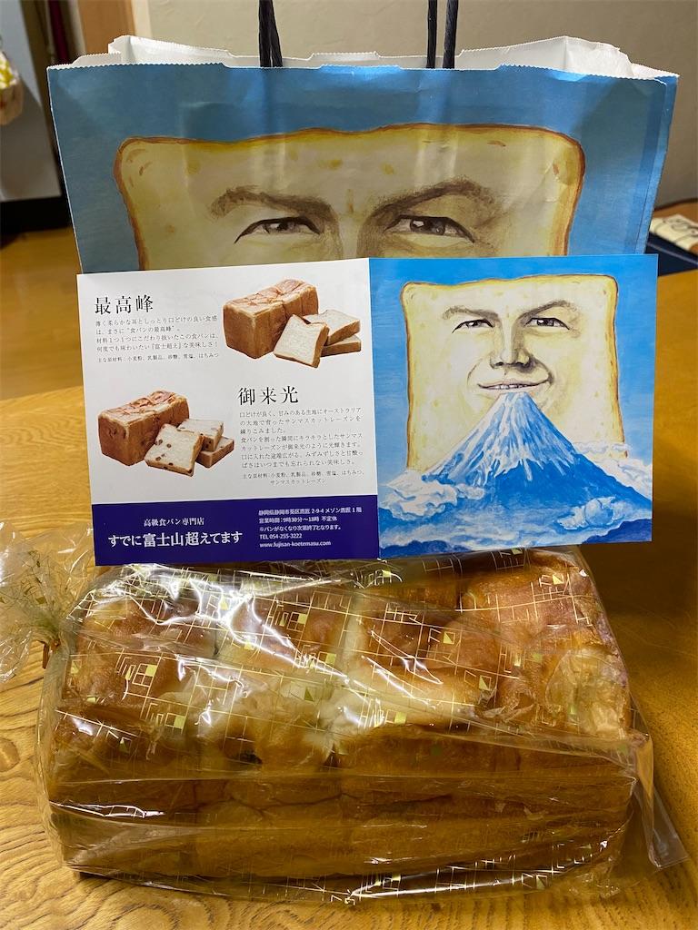 すでに 富士山 超え て ます