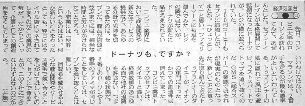 f:id:hi_yamasan:20151013015813j:plain