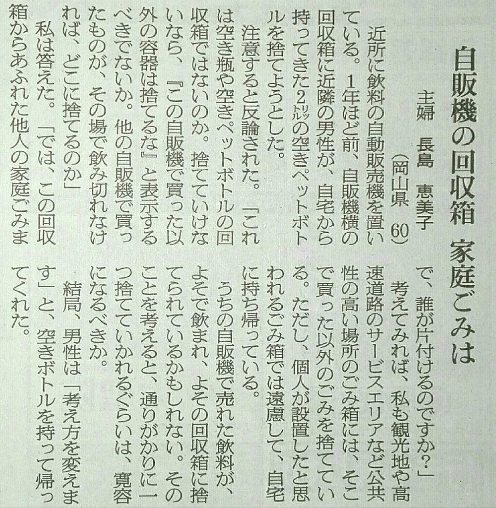 f:id:hi_yamasan:20160618073507p:plain