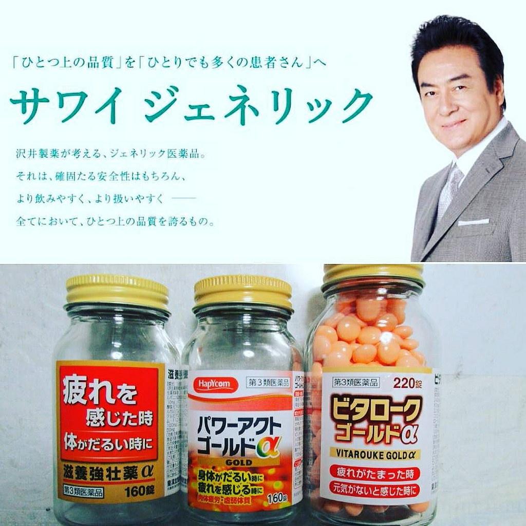 f:id:hi_yamasan:20160618110826p:plain
