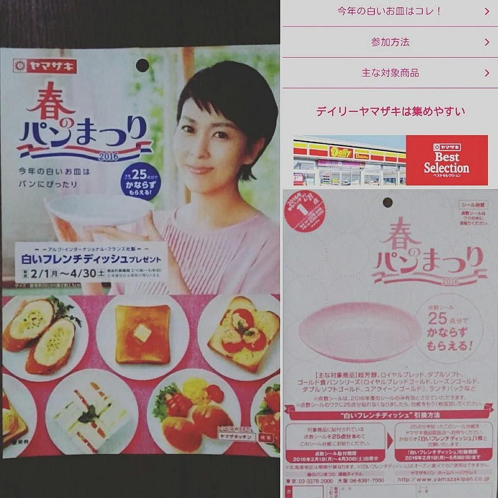 f:id:hi_yamasan:20160618123642p:plain
