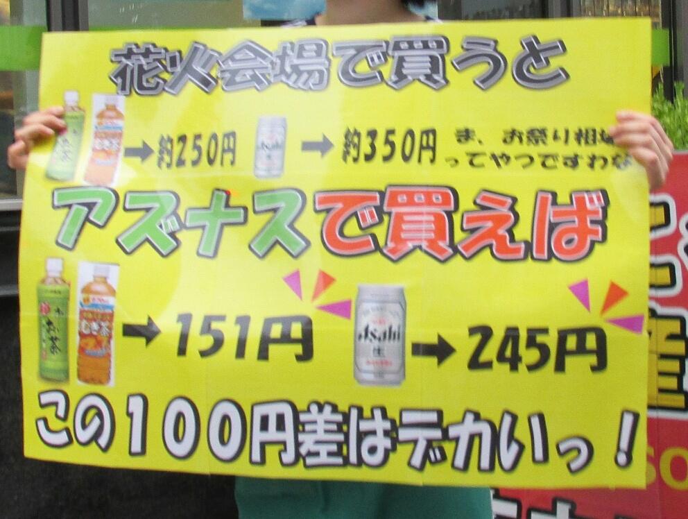 f:id:hi_yamasan:20160811082935j:plain