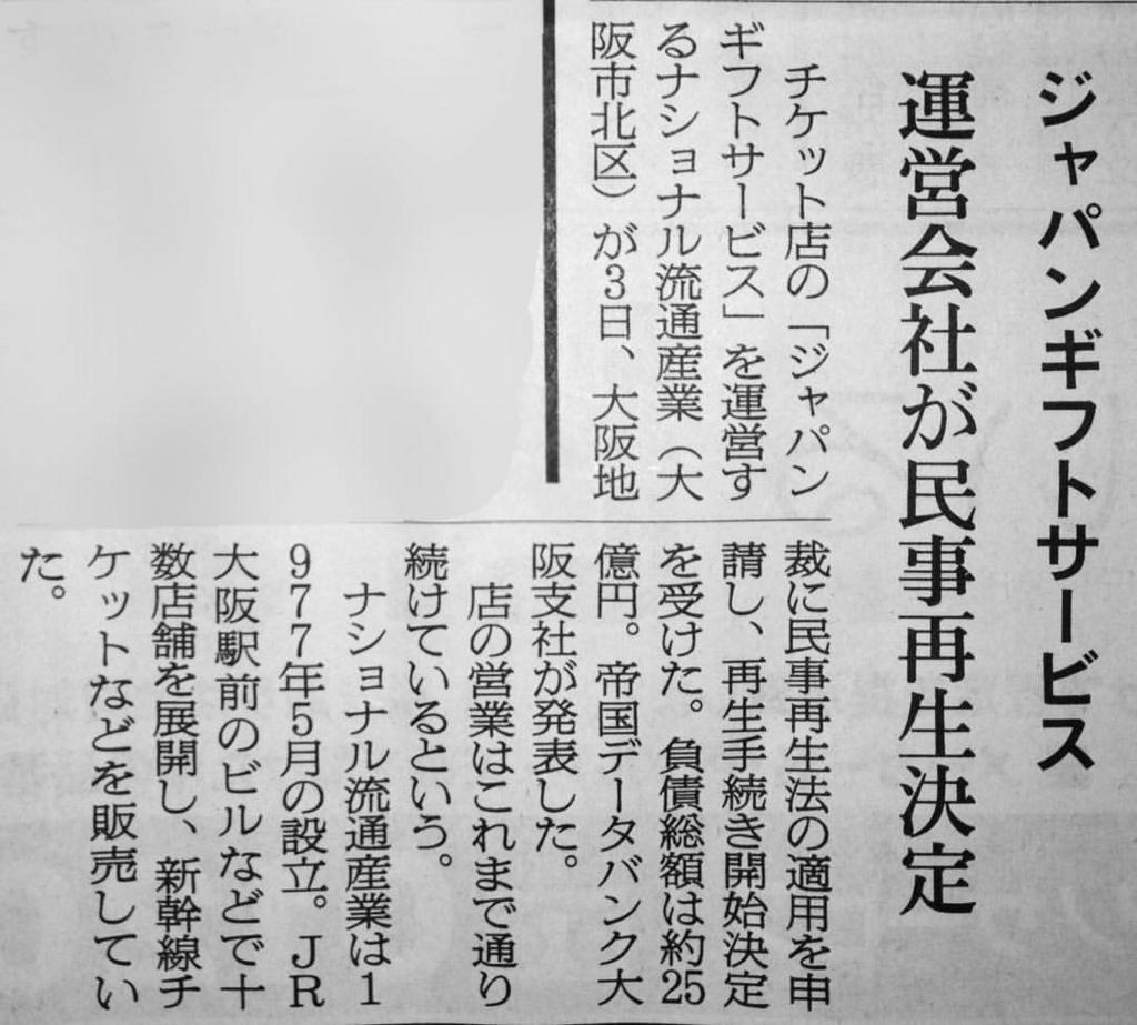 f:id:hi_yamasan:20170411071646j:plain