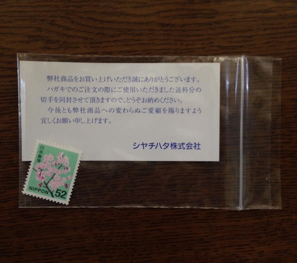 f:id:hi_yamasan:20170531110635j:plain