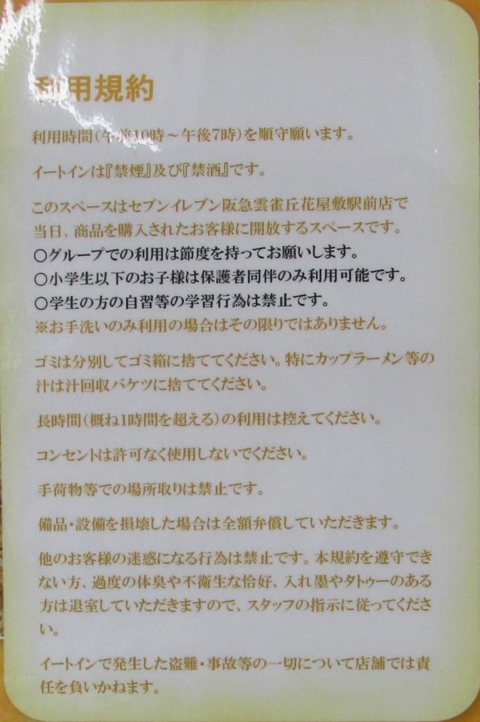 f:id:hi_yamasan:20170628101124j:plain