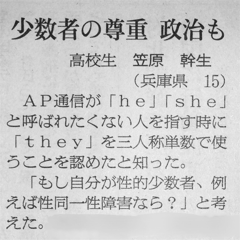 f:id:hi_yamasan:20170701204730j:image