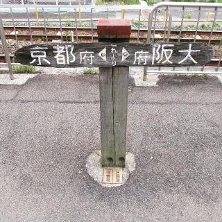 f:id:hi_yamasan:20170714101947j:plain