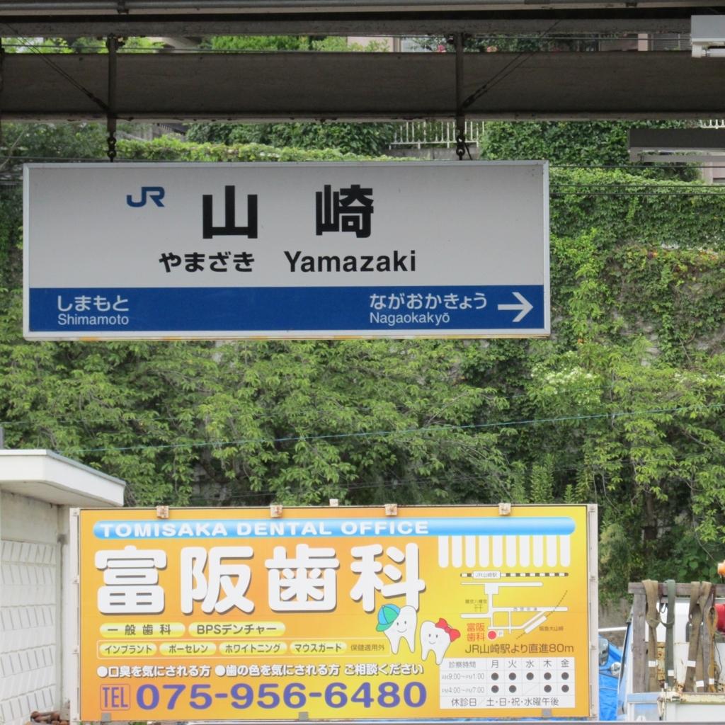 f:id:hi_yamasan:20170714102018j:plain