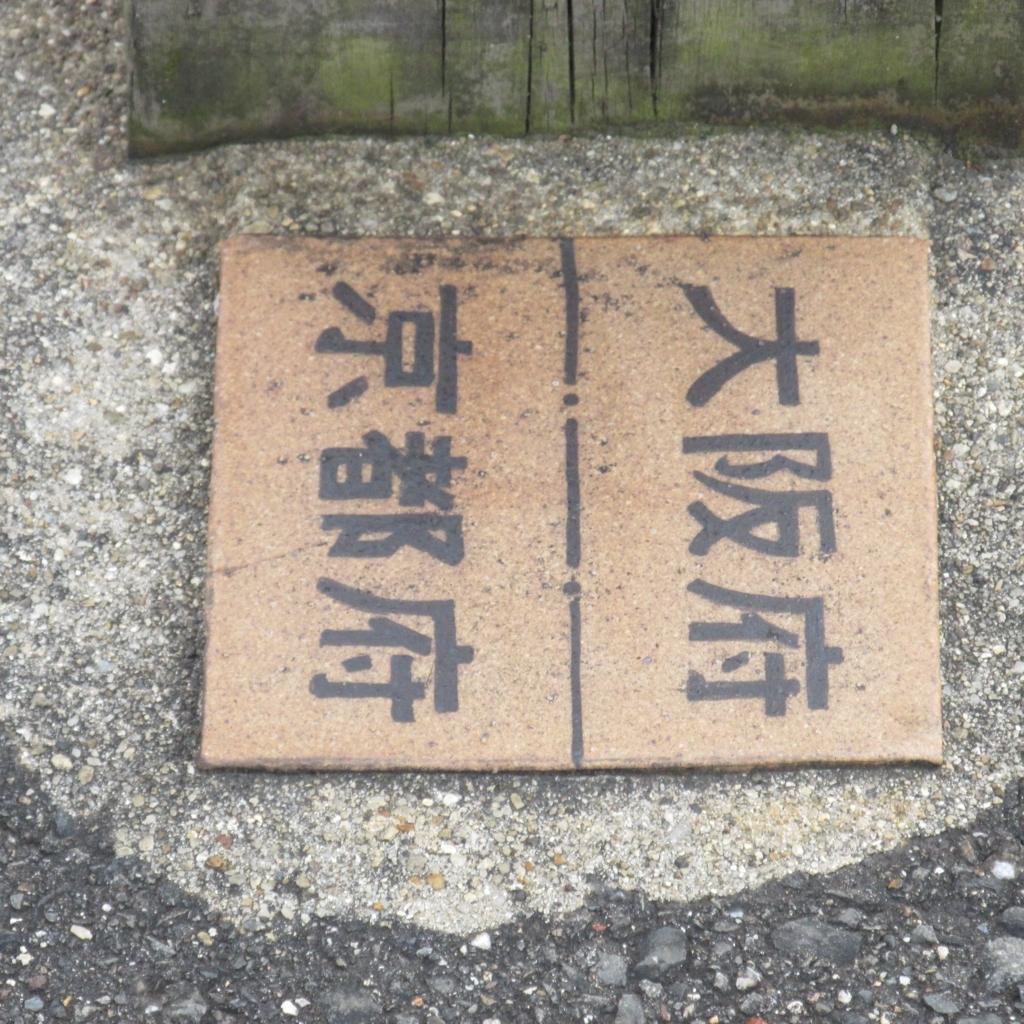 f:id:hi_yamasan:20170714102048j:plain