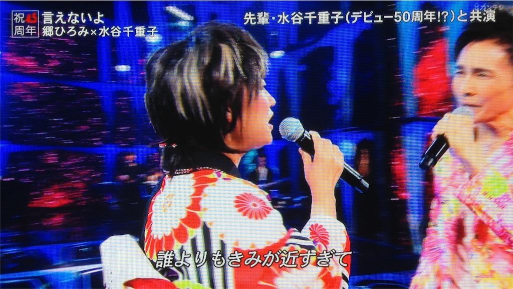f:id:hi_yamasan:20170804174655j:image