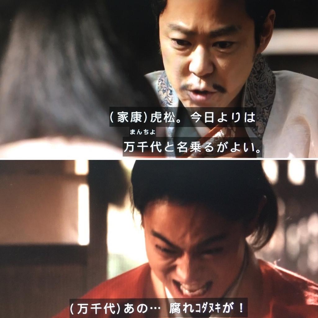 f:id:hi_yamasan:20171010092809j:plain