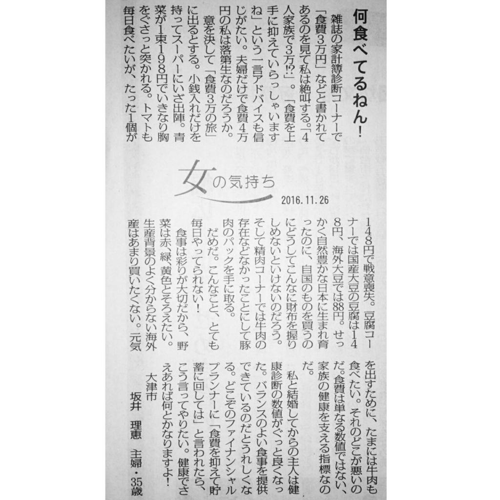 f:id:hi_yamasan:20171012052447j:plain