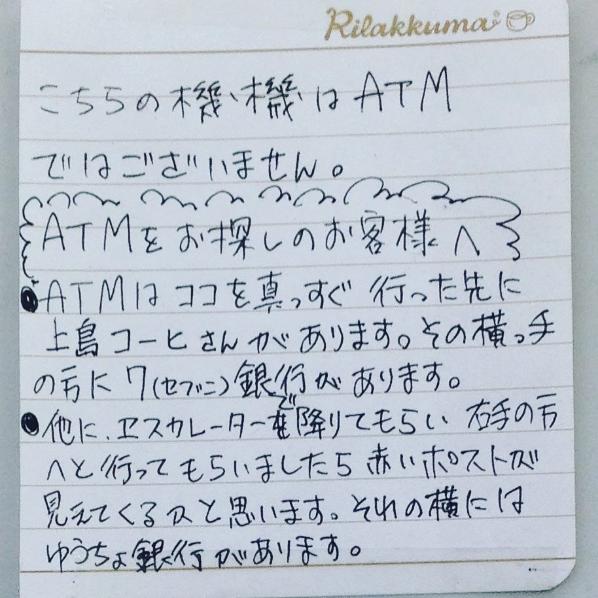 f:id:hi_yamasan:20171013012428p:plain