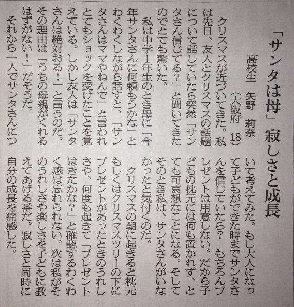 f:id:hi_yamasan:20171013015840p:plain