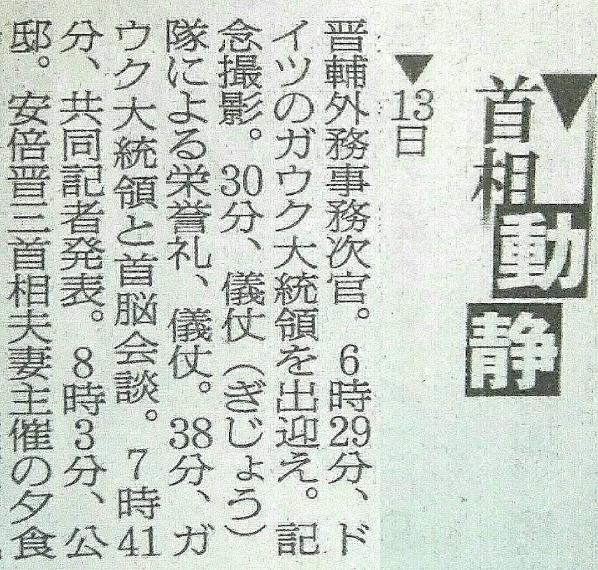 f:id:hi_yamasan:20171013091113p:plain