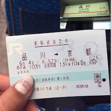 f:id:hi_yamasan:20171013103235p:plain