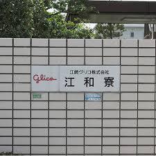 f:id:hi_yamasan:20171013104543p:plain