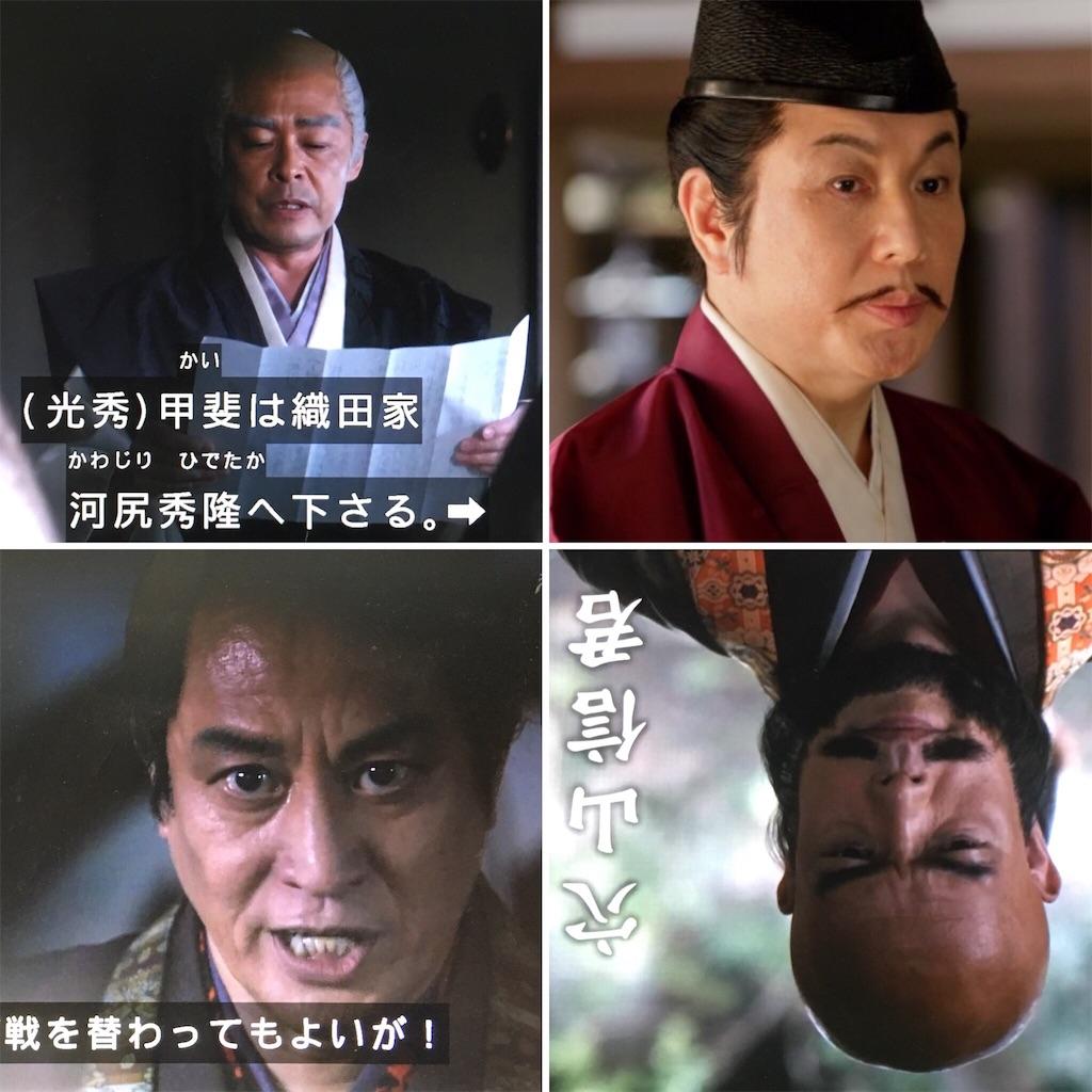 f:id:hi_yamasan:20171130010248j:image