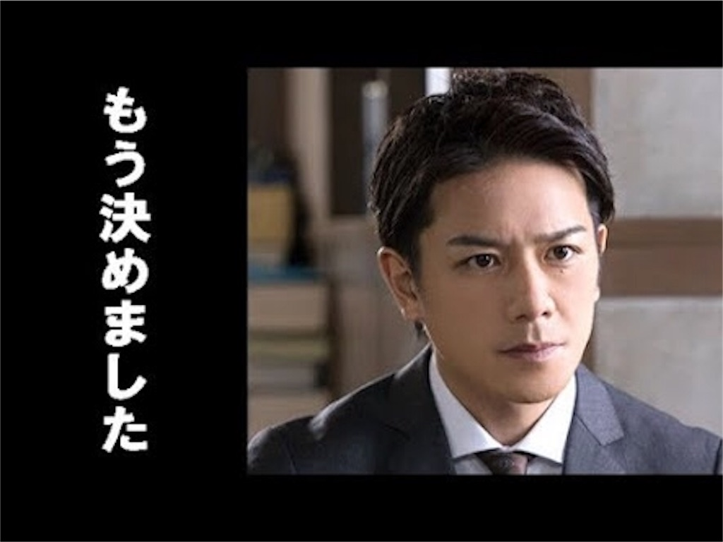 f:id:hi_yamasan:20180913235534j:image