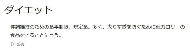 f:id:hi_yamasan:20190113221733j:plain