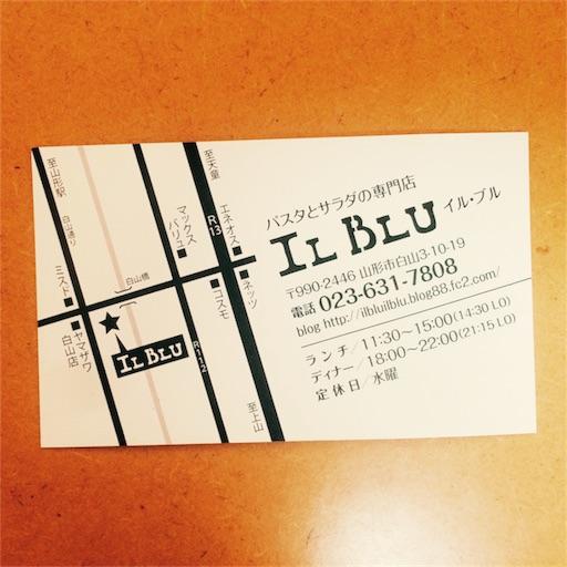 f:id:hibari430:20170509183647j:image